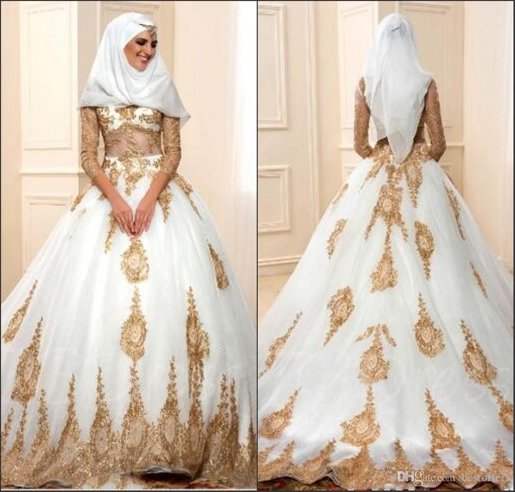 2018 Sheer Long Sleeve Arabic Islamic Muslim Ball Gowns Wedding ...