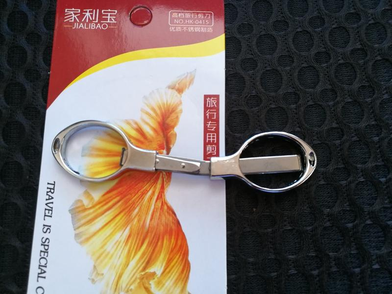 Foldable Fishing Scissors Small Scissors Fishing Line Cutter Tools Outdoor Travel Stainless Steel Collapsible Portable for Cotton Vape DHL