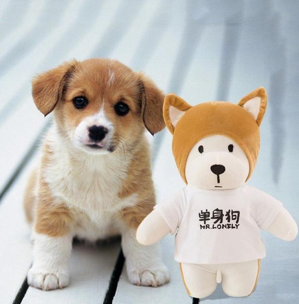 22cm lonely dog plush toys dog puppy doll soft single dog kids doll toys carton stuffed animals for children baby birthday gifts uk