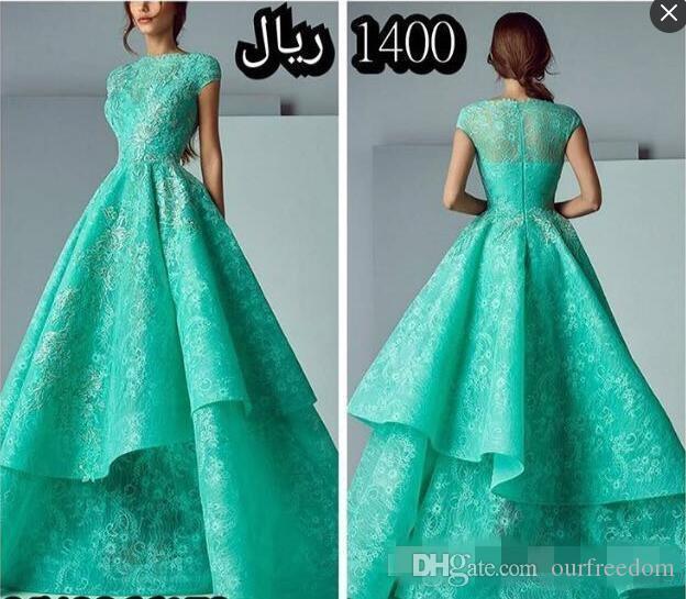 2019 Turquoise Prom Dresses Scollatura a girocollo in pizzo con maniche a giro Gonna a balze