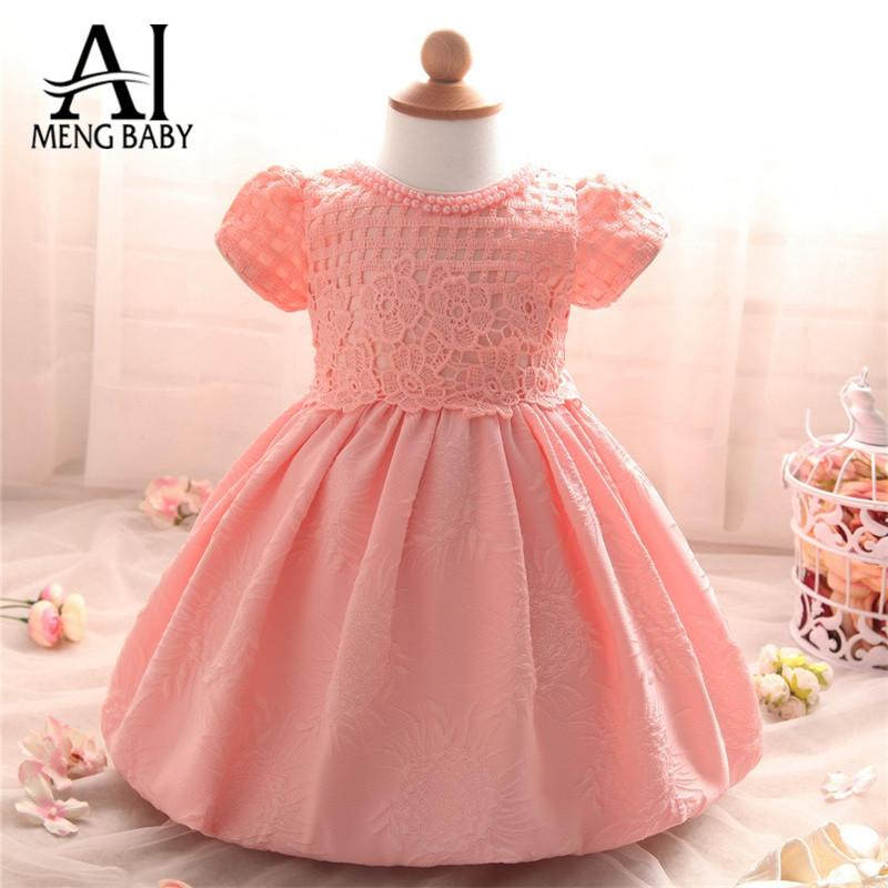 2018 Wholesale Baby Girls Kids Frock Gown Designs Toddler Infant ...