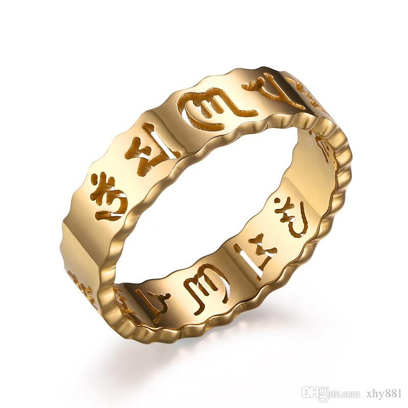 Om Mani Padme Hum Rings For Men Gold Color Hollow Ring 5mm Stainless