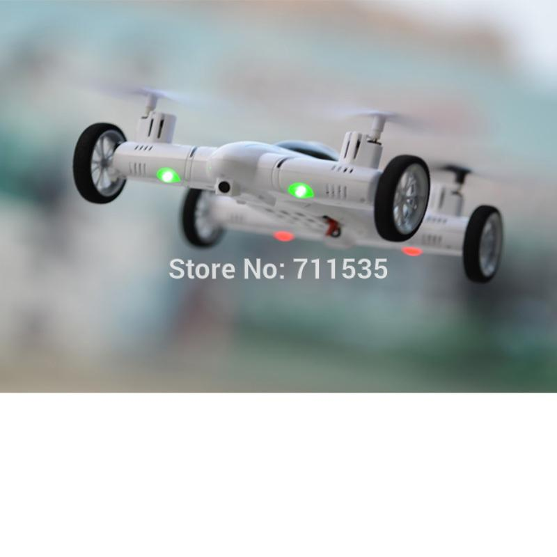 sy x25 flash 8ch of four rotor remote comtrol 24g 4 axis rc helicopter fly car propeller racing kids toy good remote control cars baby remote control car