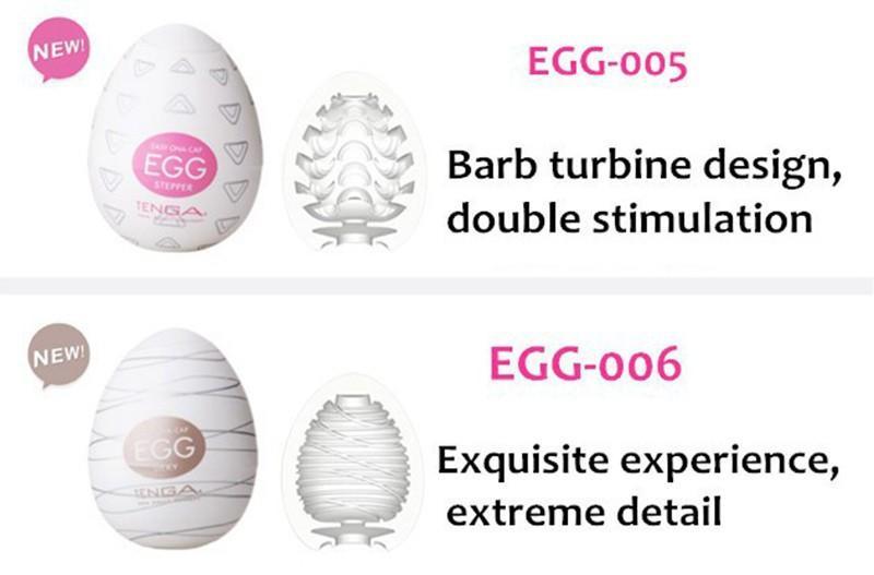 Masturbador masculino para hombre Sex Pocket Vagina realista Japón Huevo de silicona con lubricante Juguetes sexuales para hombres