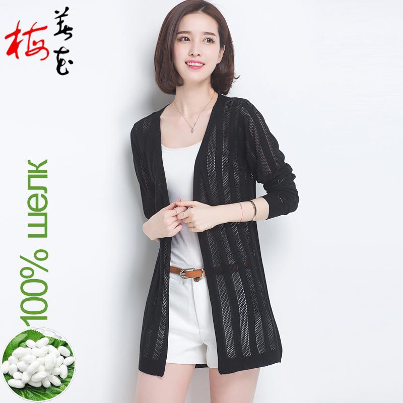 2019 Wholesale Female Cardigans Summer With Long Sleeves 100% Silk Women S  Jacket Knitted Black Hollow Out Thin Cardigan For Women Sweaters From  Honey111 6bc81db66