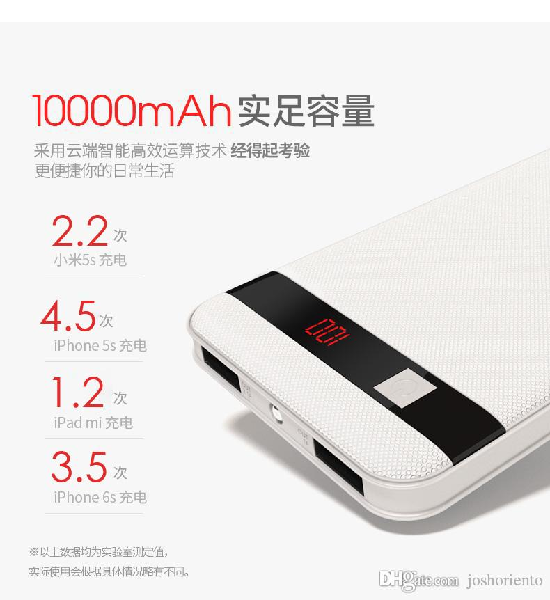 10000mAh Power Bank Portable Charger with LED display Dual usb Output External Battery for Smart phone Tablet