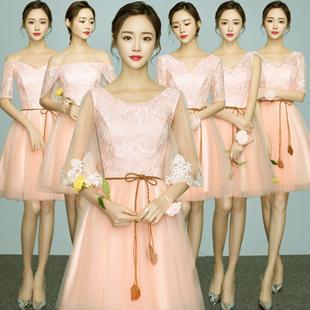 Vestidos para damas de honor estilo vintage