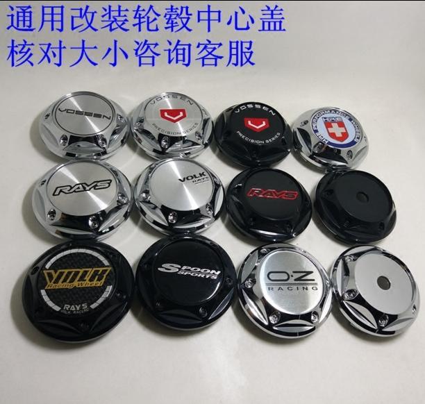 2019 High Quality Replica 68mm Vossen Sticker Emblem Wheel