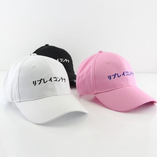 1df755c3cd448 Fashion Snapback Caps Men Solid Japanese Letter Embroidery ...