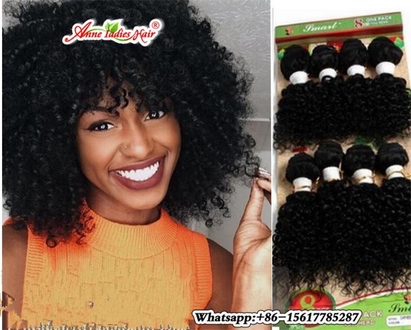 Custom brazilian kinky curly hair human weave ombre kinky curly 11 pmusecretfo Image collections