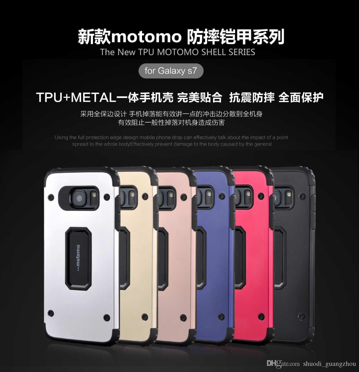 Hot Sale Motomo Phone Case Metal TPU Hard Back Shockproof Covers Case For Samsung Galaxy S8 S8 plus S7 S7 edge j3 J5 J7 2017