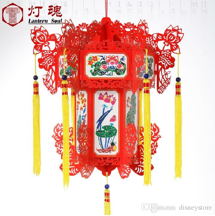 25cm Red Color Chinese Traditional Paper Lanterns Used For ...
