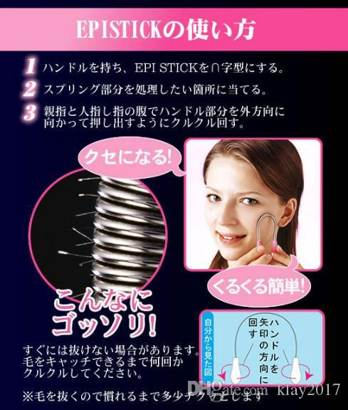 Мода и классический волос на лице Весна Remover удаление резьбы инструмент Stick эпилятор Epistick Бесплатная доставка DHL