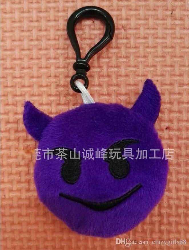 Karikatur-Emojiausdruck der neuen Art- und Weisekatzegesichtsausländer keychains weiches Plüschschlüsselketten-Frauenhandtaschen-Schlüsselring-bestes Geschenk für Kinder