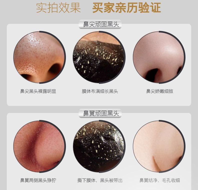 PILATEN BLACK HEAD Facial Minerals Conk Nose Blackhead Remover Mask Pore Cleanser Nose Black Head EX Pore Strip shipping by 1days