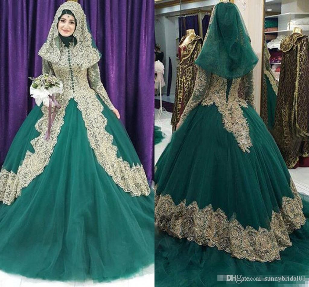 2017 Muslim Hunter Ball Gown Wedding Dresses with Golden Lace Appliques Long Sleeves with Hijab Plus Size Bridal Wedding Gowns Custom Made