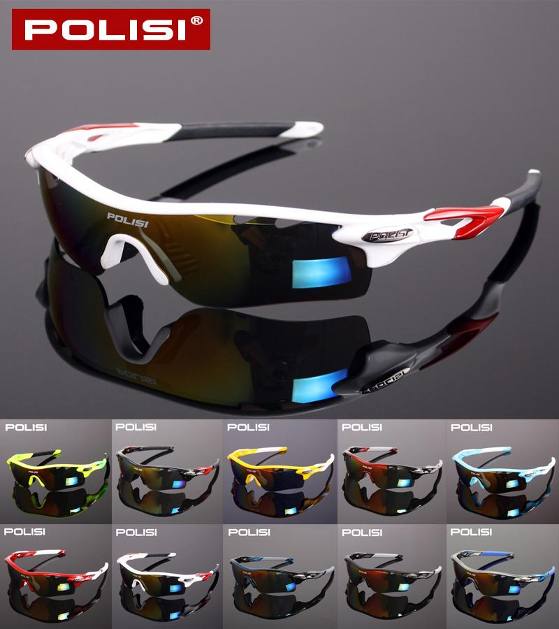 40e2a15d6f8 Wholesale- POLISI Brand New Designed Anti-fog Cycling Glasses Sports  Eyewear Polarized Glasses Bicycle Goggles Bike Sunglasses 5 Lenses Bike  Hand Tool Kit ...