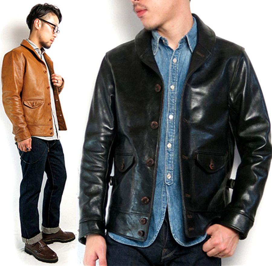 2017 Factory Big Sale Japan Cossack Style Jacket Cossack Green ...