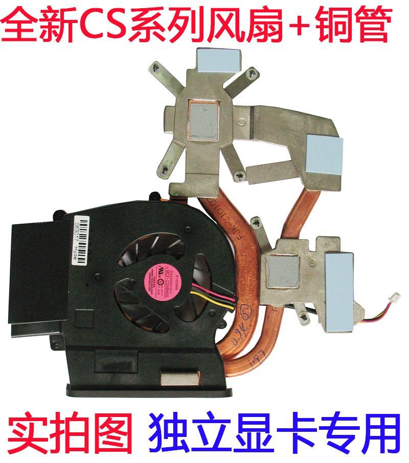 SONY VGN-CS115 CS11 CS90H Için soğutucu soğutucu PCG-3E1T fan ile soğutma soğutucu