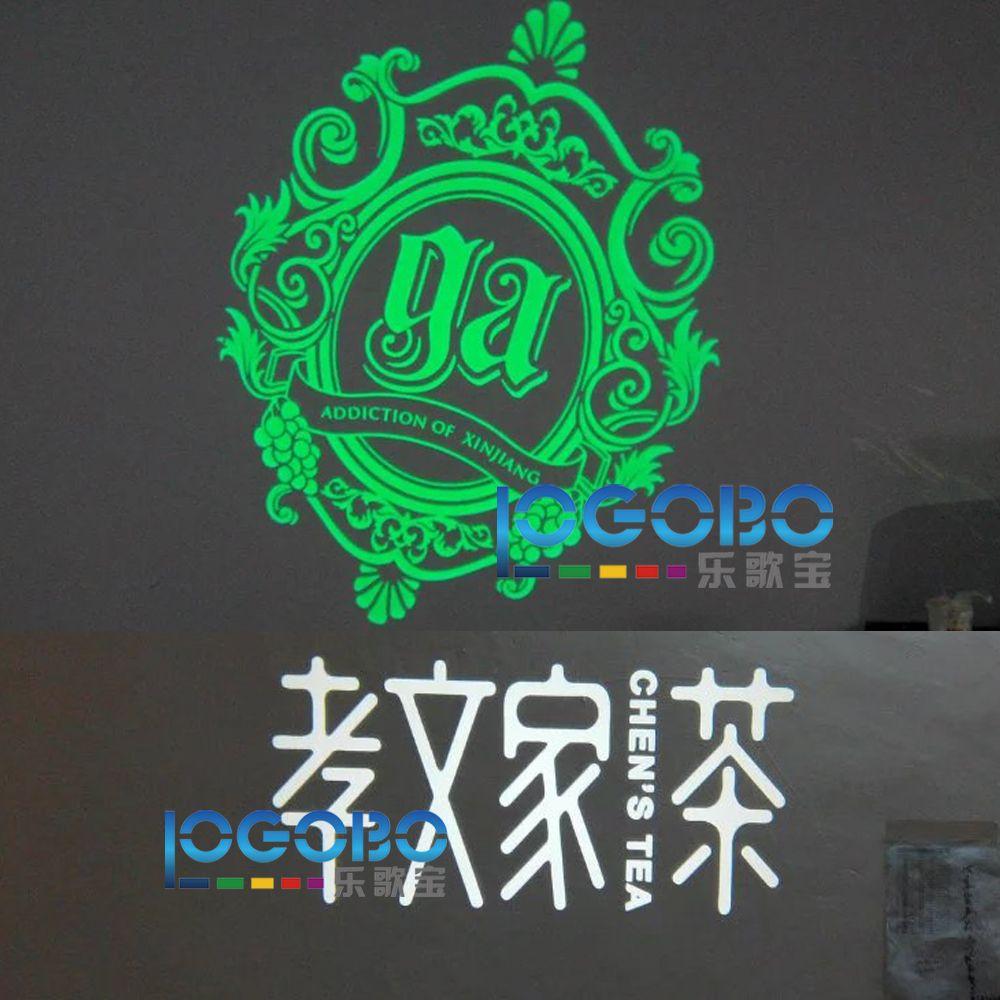Дешевые Гобо завод магазин 10 Вт светодиодные пользовательские украшения накладные Гобо логотип проектор светильники этап шаблон держатель DJ освещение, Бесплатная доставка