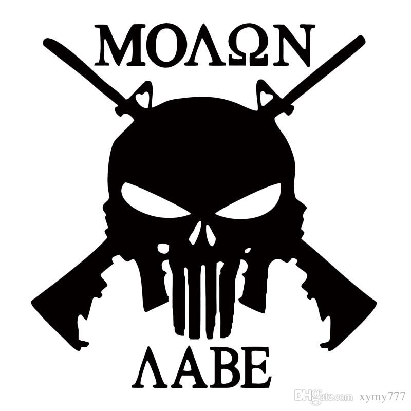 2019 For Molon Labe Punisher Rifles 2a Gun Rights Car