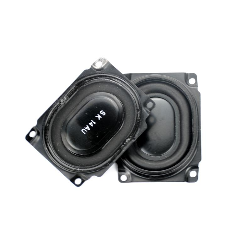 c0824ff0a 2019 Wholesale 53 43MM Speaker Bass Vibration Membrane Diaphragm For SK Diy  From Alexanderk