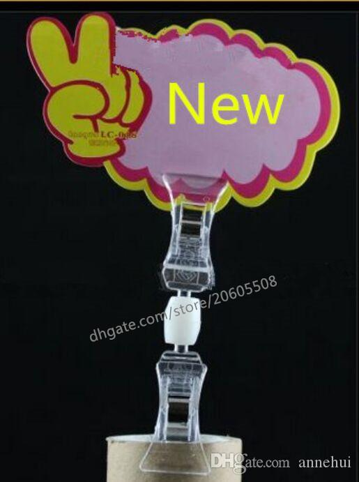 Clear acrylic pop clip display price tag Sign Paper Memo Card Holder Display POP Swivel Double Promotion Clips label holder snap