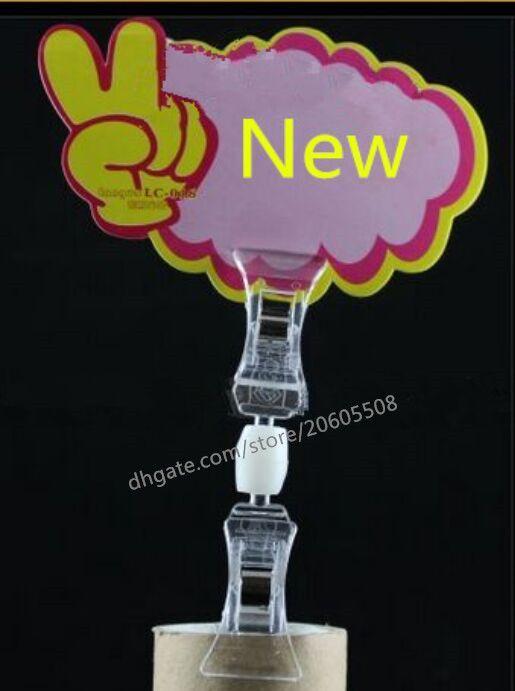 Hot sale supermarket Double U-type pop clip display price tag Sign Paper Holder Swivel Promotion Clips label holder snap