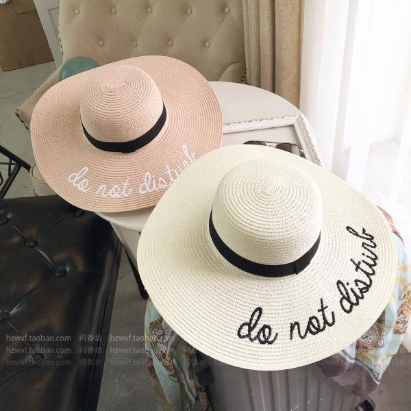 Wide Brim Sun Hats For Women Letter Embroidery Straw Hats Girls Do Not  Disturb Ladies Straw Hats Lady Sun Hat Tea Party Hats Rain Hat From  Atopstore 691407dba87d