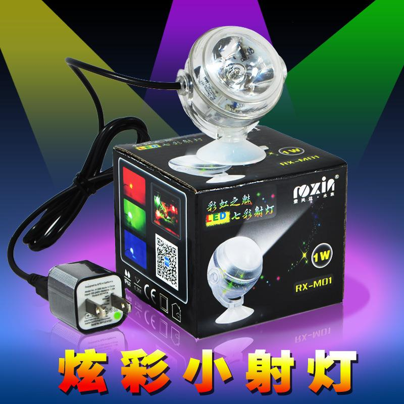 Wholesale LED fish tank spotlights aquarium small fish tank clip lamp highlights LED lamp energy saving fish tank lamp
