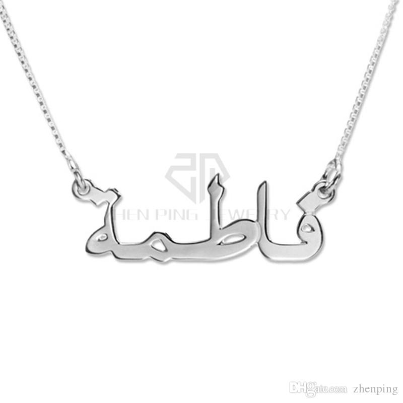 Custom Personalized Arabic Name Choker Gold Color Hand Signature Stainless Steel Customized Nameplate Necklace Women Clothing Accessories