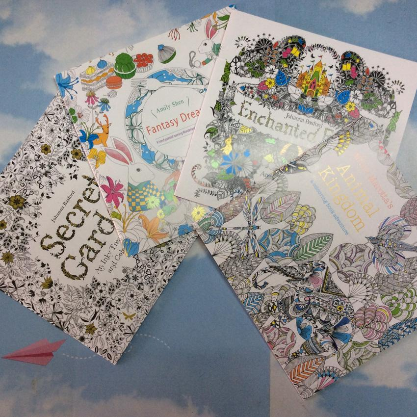 Secret Garden Fantasy Dream Magic Forest Animal Kingdom Coloring Book For Children Adults Colouring Each 24 Pages The Color Books