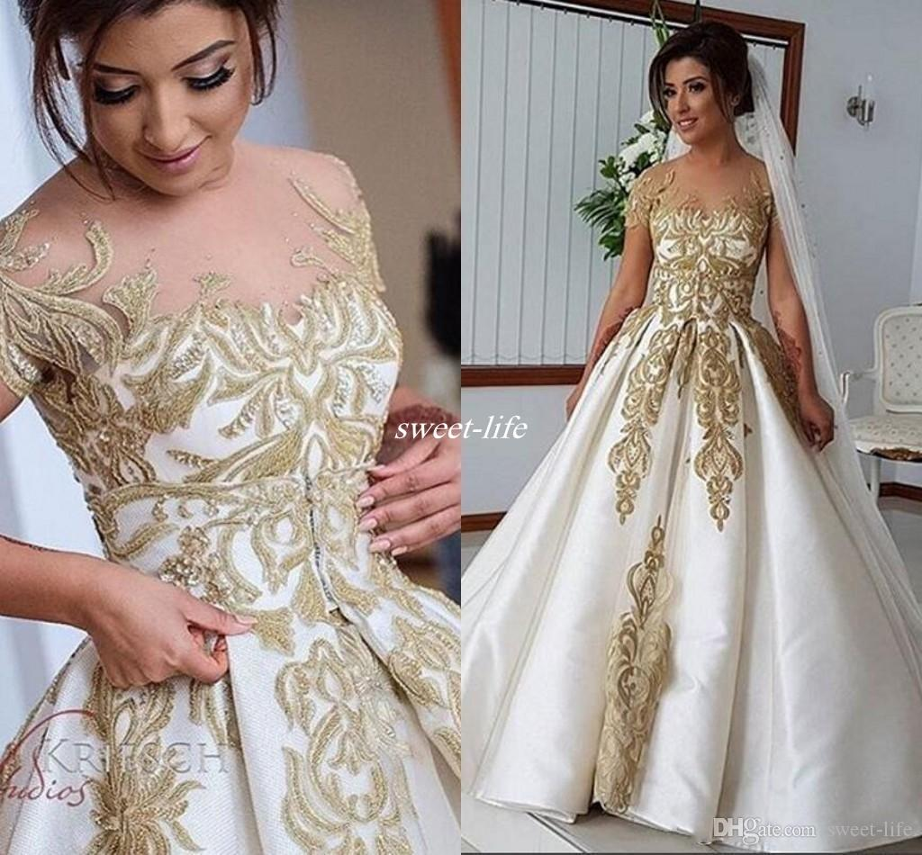 Discount Luxurious 2017 Arabic Wedding Dresses With Gold Lace Applique Sheer Neck Short Sleeves Ball Gown Bridal Dress Princess Satin Gowns: Short Gold Lace Wedding Dresses At Reisefeber.org