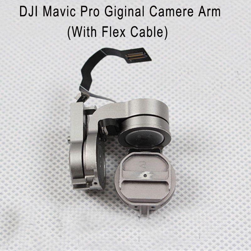 Gimbal cable для dji mavic air продам очки vr dji goggles в сыктывкар