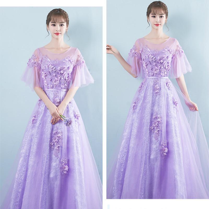 Compre Vestido De Noche Elegante Púrpura Claro Cuello Escote Redondo ...
