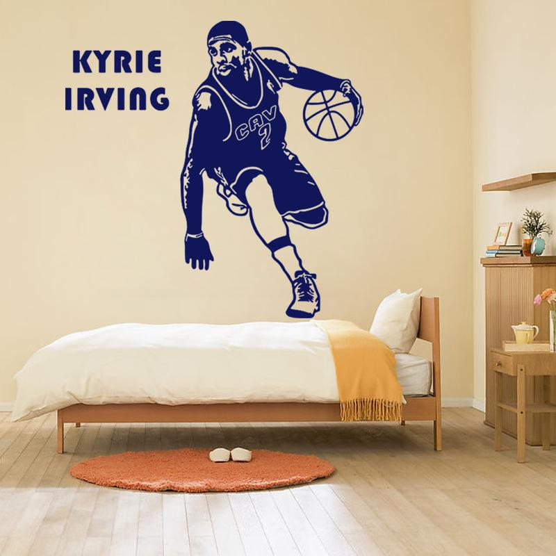 Inspiration Wall Stickers Basketball Removable Decor Decals Sport Stick Kids Room Child Bedroom Classroom Boys Palyroom
