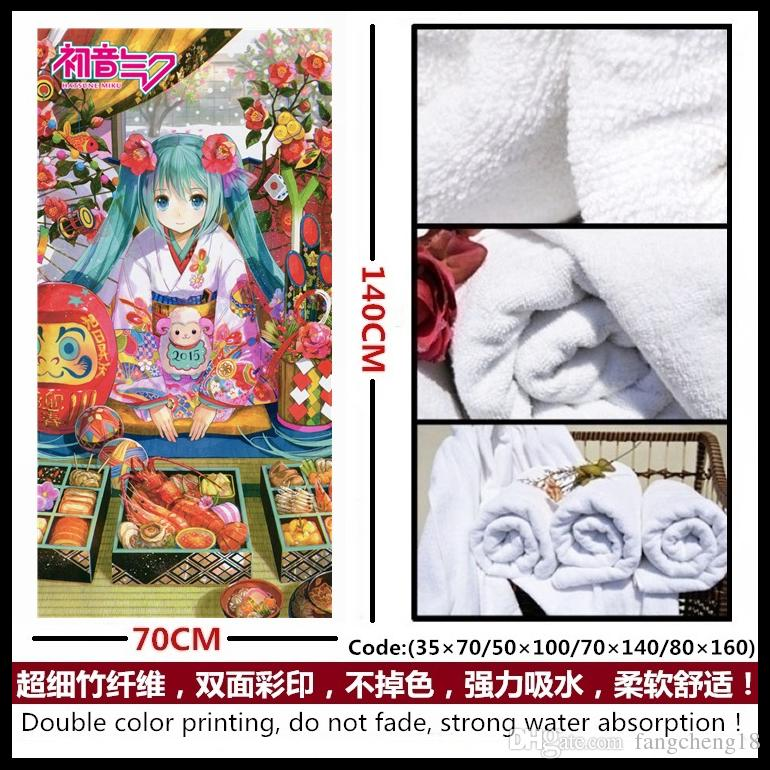 2018 Anime Vocaloid Hatsune Miku Soft And Comfortable Towel Bath Daily Supplies Present From Fangcheng18 2111