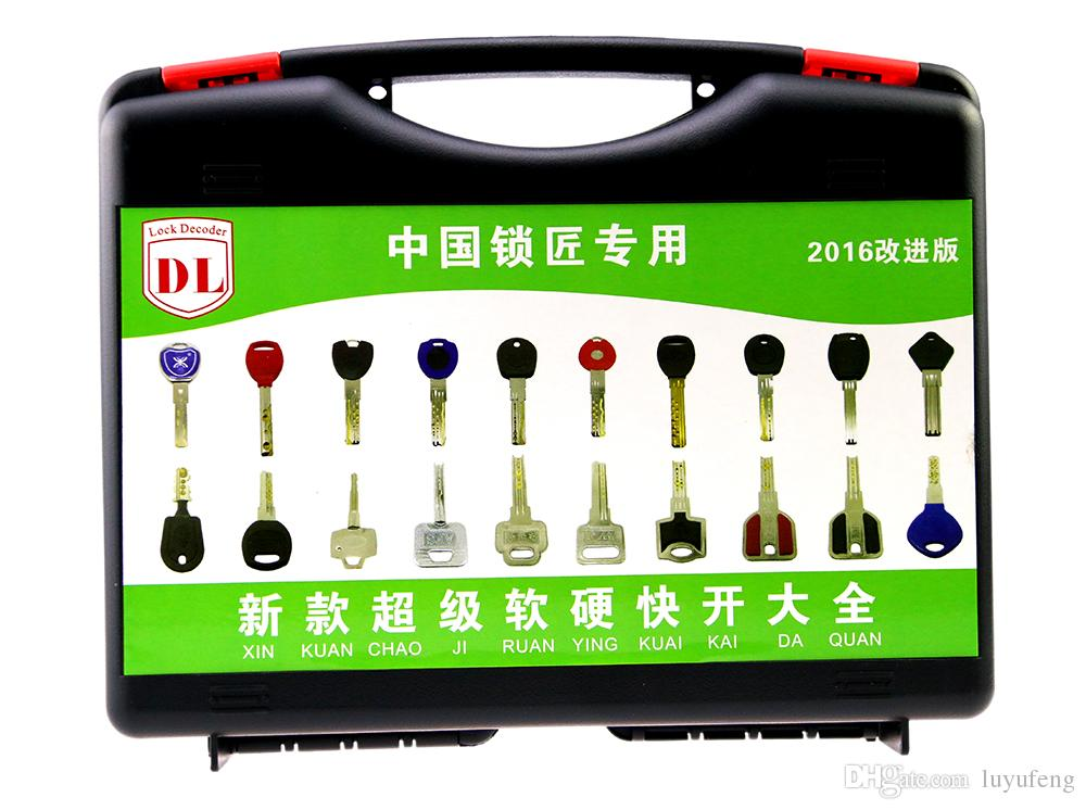 Locksmith Tools DL Hard And Soft Power Stainless Steel Unlocking Pick lock Tools