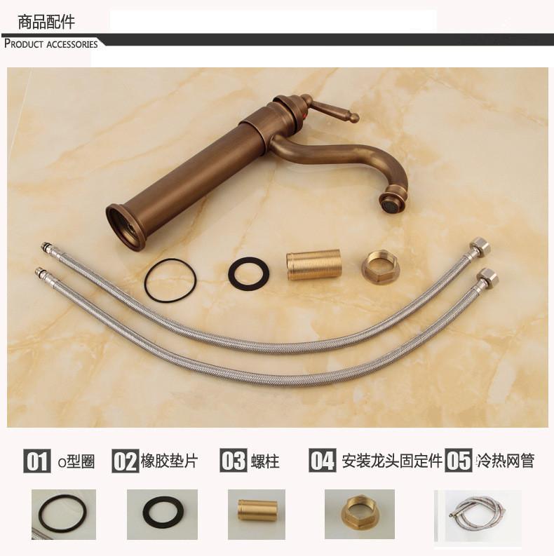 Antique Brass Retro Bathroom Basin Sink Mixer Taps Deck Mounted Single Holder Swivel Spout Faucet Copper basin faucet