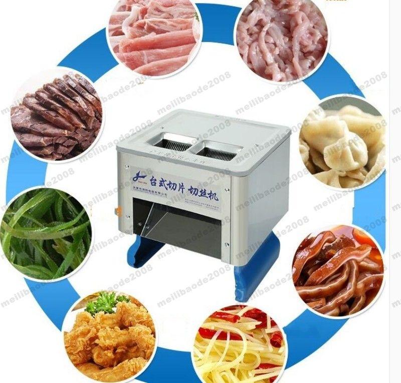 2017 NEW الكهربائية اللحوم التقطيع التقطيع آلة قطع اللحوم القاطع تقطيع 220V / 110V MYY