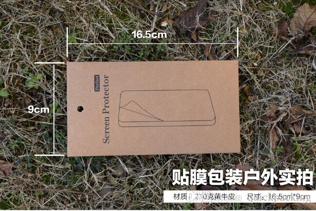 iPhone 6 Plus Samsung S6 not 4 için temperli cam Ekran Koruyucu Renk Kutu Ambalaj için Evrensel Kraft kağıdı Kutu
