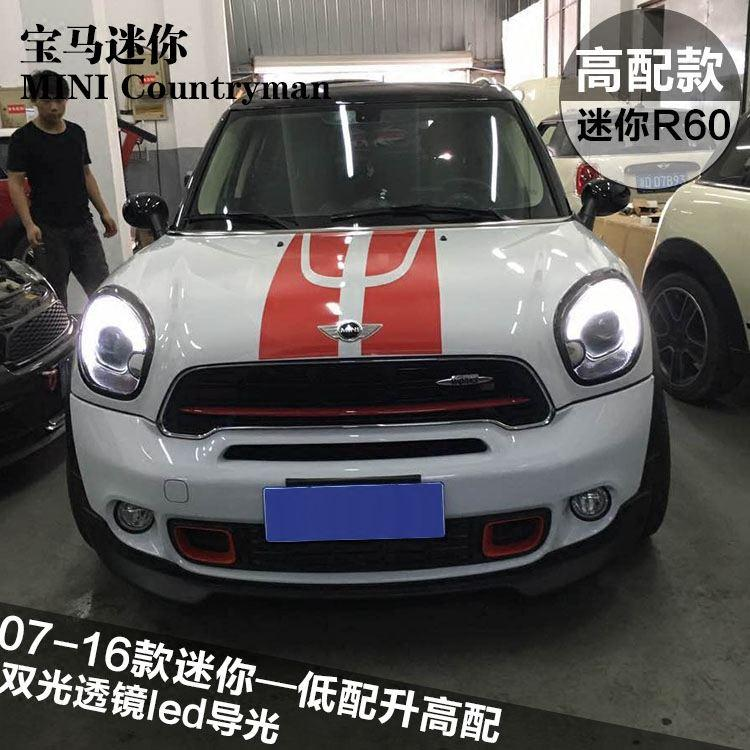 2019 For Bmw Mini Countryman R60 Xiushan With Low Rise High Mini