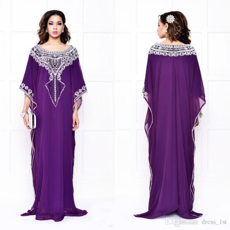 Latest 2017 Abaya Kaftan Dubai Modest Dresses Evening Wear Exquisite ...