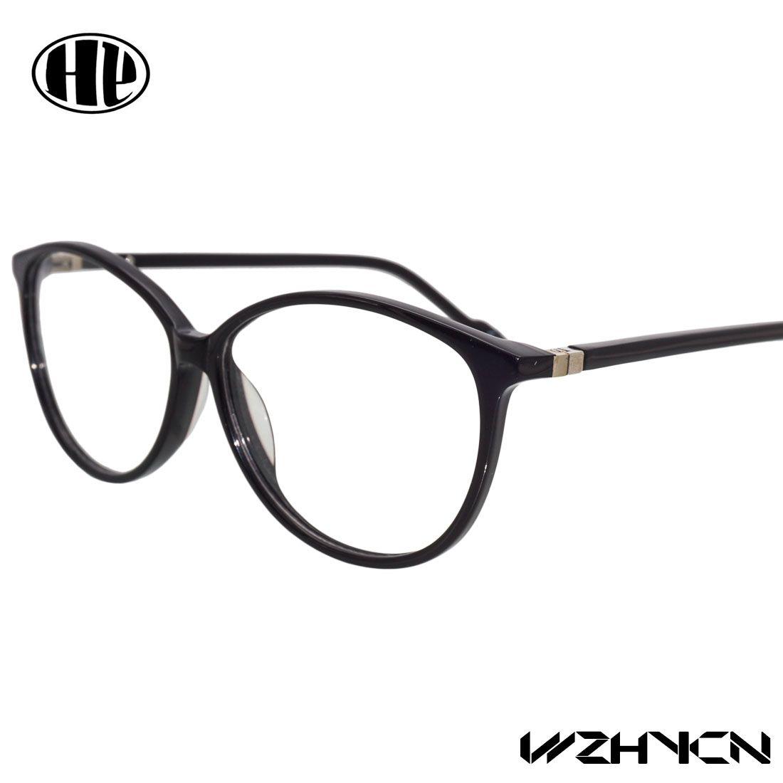 e0769b3b2e1 2017 New Retro Eyewear Clear Lens Optical Frame High Quality Oculos ...