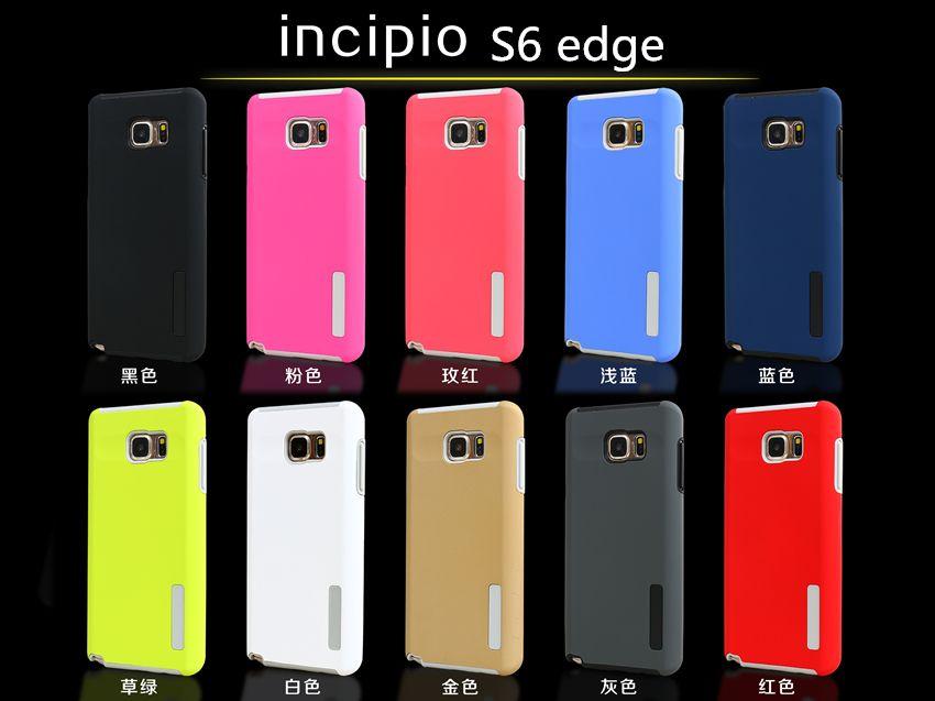 Nouvelle mode de protection Shell pour Samsung Galaxy S8 S8 plus s7 s7 bord Anti-knock Back couvre S6 bord armure TPU cas