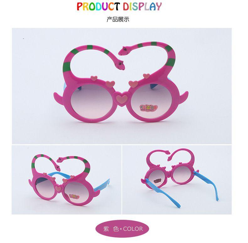 2018 Kid's Eyewear UV400 Fashion Kids Sunglasses Plastic Cartoon Glass For Children Boys Girls Mirror Sun Glasses Oculos Infanti