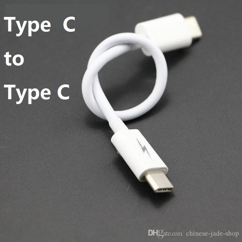TPEマテリーテイル18cmタイプCタイプCオス雄ケーブルABSハウジングホワイト60ピースGB銅50ピース/ロット