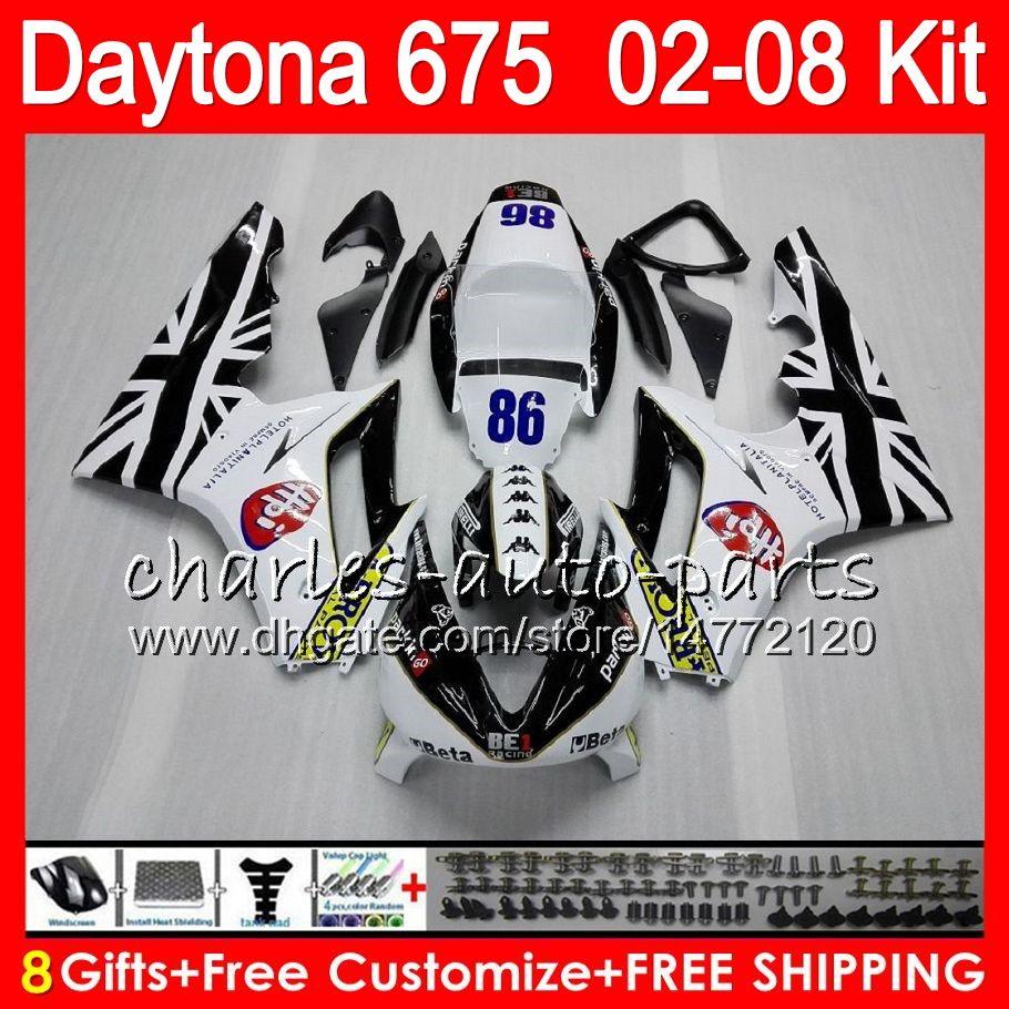 8 Regalos es para Triumph Daytona 675 02 03 04 05 06 07 08 Daytona675 blanco 4HM21 Daytona 675 2002 2003 2004 2005 2006 2007 2008 Carenado