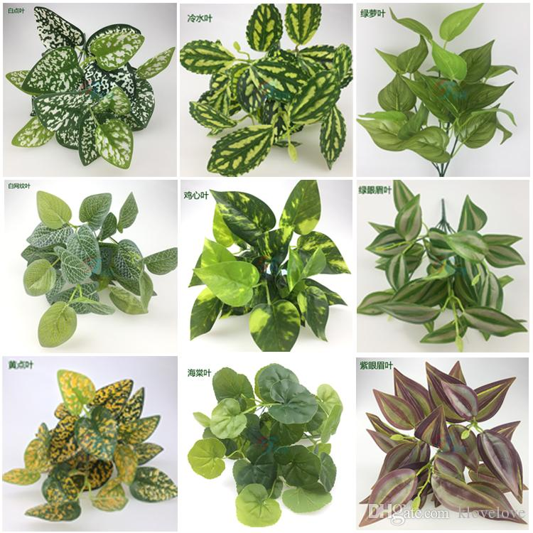 2018 fake green plants artificial plastic leaf plant walls