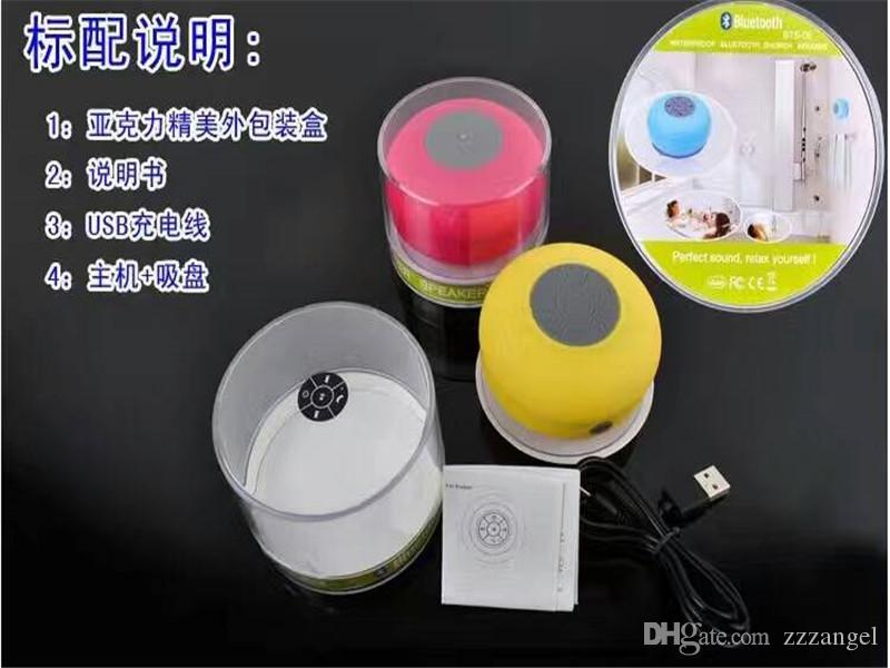Portable Subwoofer Shower Waterproof Wireless Bluetooth Speaker Car Handsfree Receive Call Music Suction Mic For all type phones